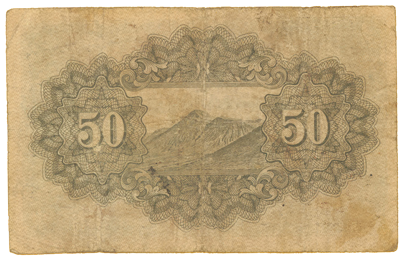 Imperial Japanese currency (back); fifty