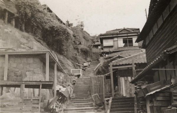 Sasebo residential neighborhood; 1945